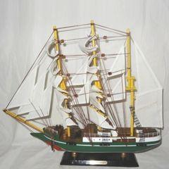 22091  Segelschiff A.V.HUMBOLDT 50cm