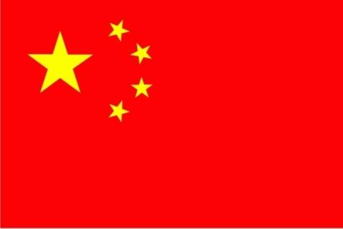 60057 Hissflagge V.R.CHINA 90x150cm