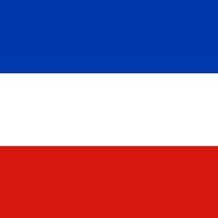 60072 Schleswig Holstein OHNE Wappen